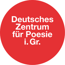 German Center for Poetry
